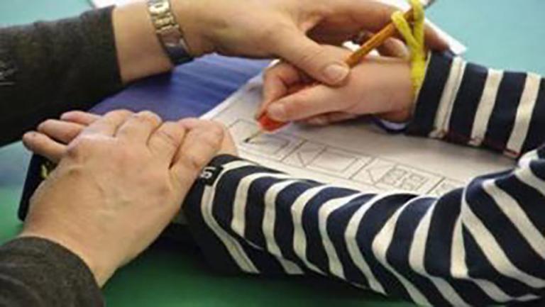 Απόφαση τοποθέτησης-διάθεσης αναπληρωτών εκπαιδευτικών ΕΕΠ-ΕΒΠ (εξειδικευμένης εκπαιδευτικής υποστήριξης για την ένταξη μαθητών με αναπηρία ή/και ειδικές εκπαιδευτικές ανάγκες) 7-10-2020