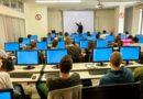 Επιμορφωτική συνάντηση εκπαιδευτικών ΠΕ86